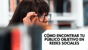 Cómo encontrar tu público objetivo en redes sociales